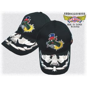 空軍第二十八作戰隊將軍帽